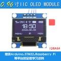 2019 Новый дизайн 10 шт./лот 4pin Новый 128X64 O светодиодный ЖК-дисплей светодиодный модуль 0,96
