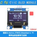 2019 New Design 10PCS/Lot 4pin New 128X64 OLED LCD LED Display Module 0.96 I2C IIC Communicate