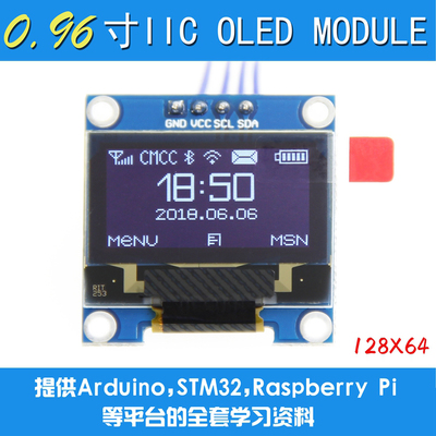 2019 Novo Design 10 Pçs/lote 4pin Novo 128x64 Oled Lcd Display Led Módulo 0.96