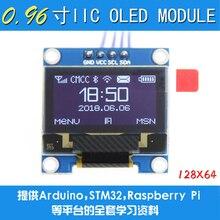 """2020 חדש עיצוב 10 יח\חבילה 4pin חדש 128X64 OLED LCD LED תצוגת מודול 0.96 """"I2C IIC לתקשר"""