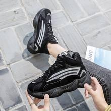 «Панда» для папы; Женская обувь высокого из чистого хлопка школьников
