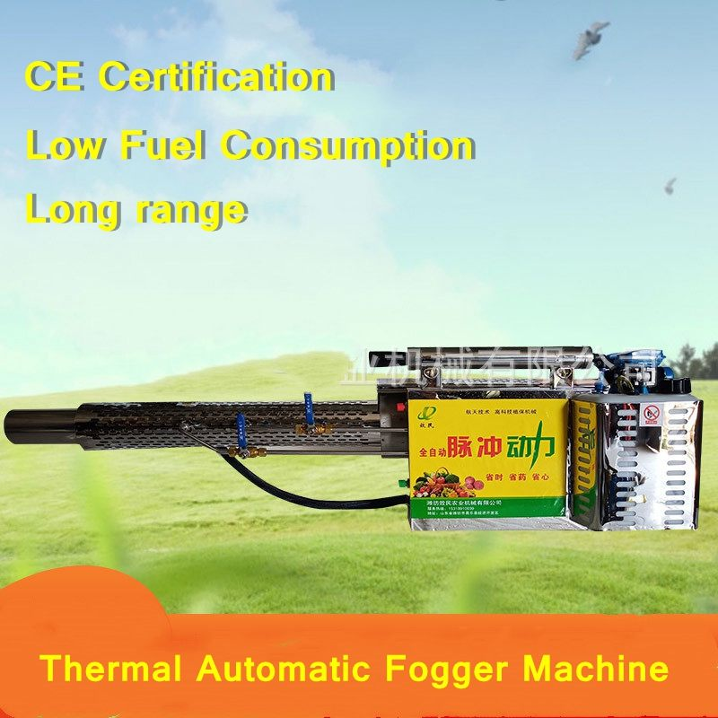 15L Thermal Fogger Machine Disinfection Fogging Sprayer ULV Water Mist Machine Powerful Disinfection Sterilizer For Farm Office