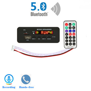 Wireless MP3 WMA Decoder Board Remote Control Player 5V/ 12V  Bluetooth 5.0 USB FM AUX TF Card Module Car Radio Speaker