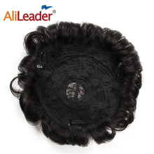 Alileader Top Selling Short Men Thin Skin Toupee Natural Black Color Round Topper Human Hairpiece Wig For Men(China)