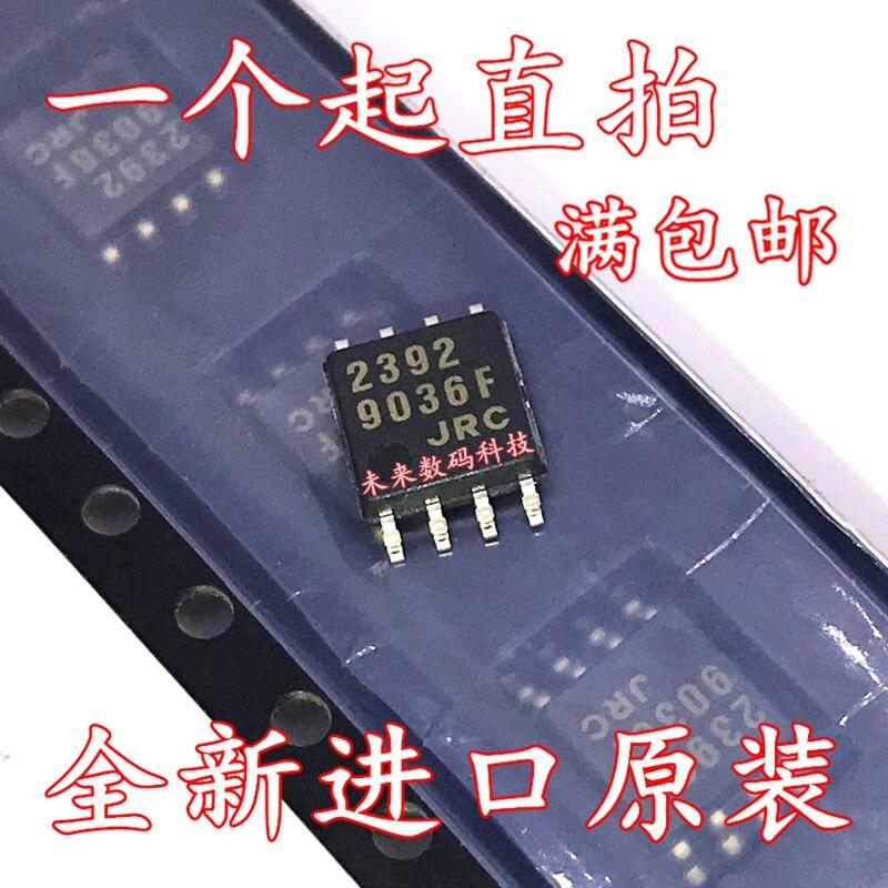 5PCS/LOT NJM2392M JRC2392 2392 SOP-8 High Quality