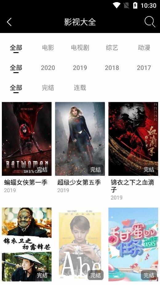 鹿影视app