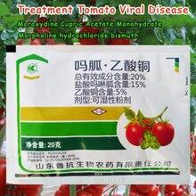 20% علاج مرض فيروس الطماطم موروكسيدين هيدروكلوريد مورفولين البزموت النحاس (II) خلات مونوهيدرات كوبريك خلات