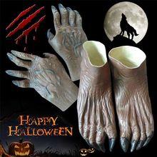 Хэллоуин Карнавал косплей взрослые перчатки оборотня ноги руки перчатки набор ужасов волк коготь для маскарада костюм партии