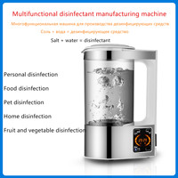 Nuevo https://ae01.alicdn.com/kf/H90249941d9ed46d9846e28804062f9a7N/Esterilizador de Virus de 220V desinfección electrolítica fabricante de agua automático DIY máquina desinfectante EU AU.jpg