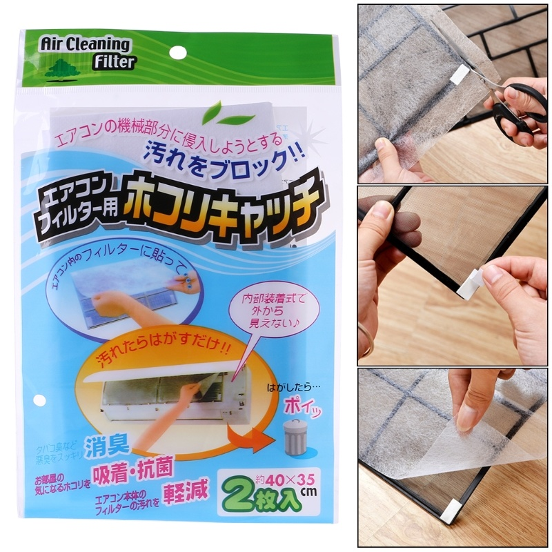2Pcs Air Conditioner Filter Papers Anti-dust Net Cleaning Purification Air Conditioner Parts Air Purifier Dust Filter