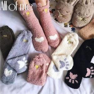 Winter Thicken Warm Women Socks Cute Cat Paw Cartoon Colorful Lovely Sleeping Home Floor Bedroom Socks Harajuku Kawaii Girl Sox