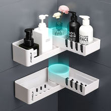 Угловые полки для ванной комнаты держатель шампуня кухонный