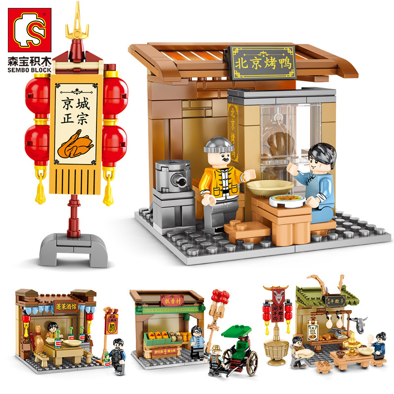 Sembo Blocks Beijing China Snack Bar Architecture City Street View Building Blocks Construction Bricks Kids Toys Gift Decoration