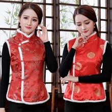 Год женский китайский стиль Qipao Tang костюм толстый бархатный жилет традиционное вечернее свадебное платье Cheongsam ретро атласное платье