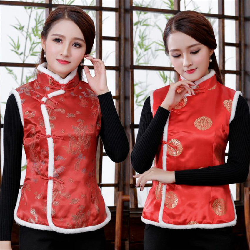 New Year Women Chinese Style Qipao Tang Suit Thicken Velvet Vest Traditional Evening Party Wedding Cheongsam Retro Satin Dress