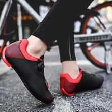 Мужская обувь для езды на велосипеде сверхлегкие профессиональные