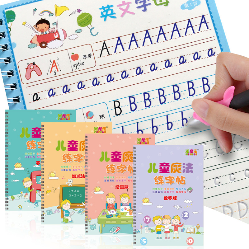 Ultimate SaleToys Copybook Painting Practice-Books Alphabet Math Calligraphy-Learn Baby Reusable Children