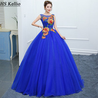 Quinceanera Dress Royal Blue Formal Party Prom Gown Lace Appliques Tulle Vestido For Girls