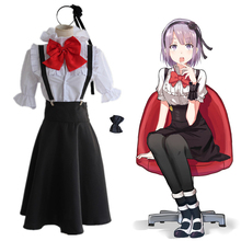 Anime Dagashi Kashi Cosplay Costumes Hotaru Shidare Costume Halloween Party Game Women