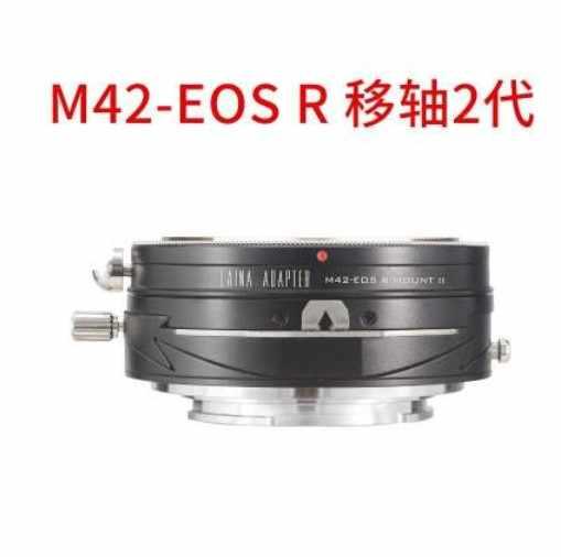 P Prettyia Professionelle M42 42mm Objektivadapter Fr Canon EOS ...