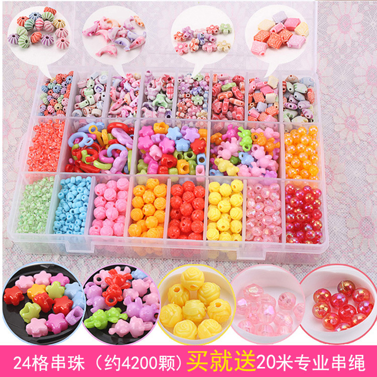 24 Lattice Children Bead Toy DIY Bead Small Bead-stringing Toy Treasure Chest Weak Sight Training Correct GIRL'S Gift