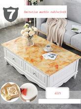 Вечерние украшения для свадебного стола покрытие из ткани имитация