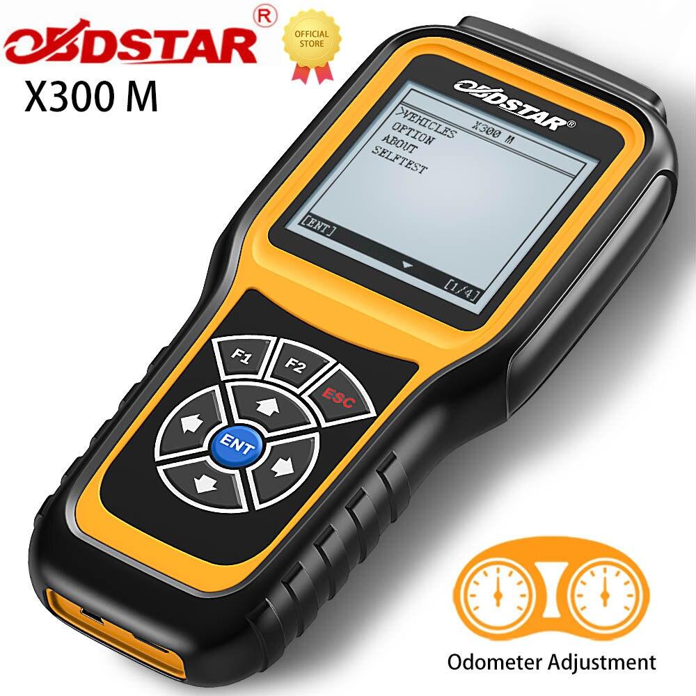 OBDSTAR X300M регулировка одометра и поддержка OBDII для Benz Инструмент для коррекции пробега