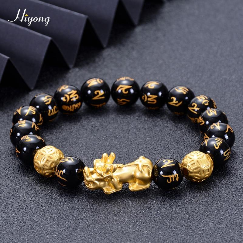 Фэн Шуй черный обсидиан бусы браслет Высокое качество Pixiu богатство браслеты для женщин мужчин Шарм Будда ювелирный браслет из сплава