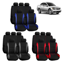 9pcs/Set Universal Car Seat Cover Auto SUV Interior Accessories