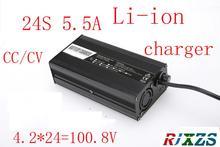 100.8V 5.5A מטען עבור 24S lipo/ליתיום פולימר/ליתיום סוללות חכם מטען תמיכה CC/ מצב קורות החיים 4.2V * 24 = 100.8V