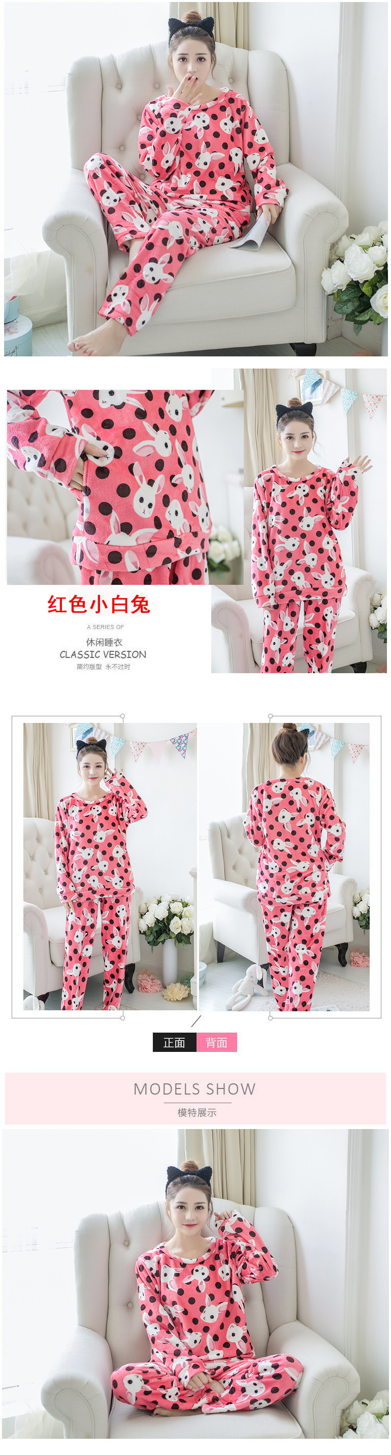 Betyline 2019 New Winter Pajamas For Women Sleepwear Warm Flannel Long Sleeves Pajamas Cute Animal Homewear Thick Homewear 161