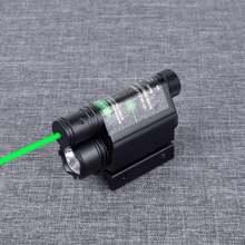 Тактический охотничий 5 мВт зеленый/красный лазерный прицел