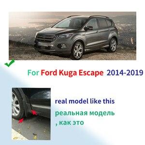 Комплект брызговиков для Ford Kuga eshiper 2013, 2014, 2015, 2016, 2017, 2018, 2019, брызговики, передние и задние брызговики, брызговики, брызговики
