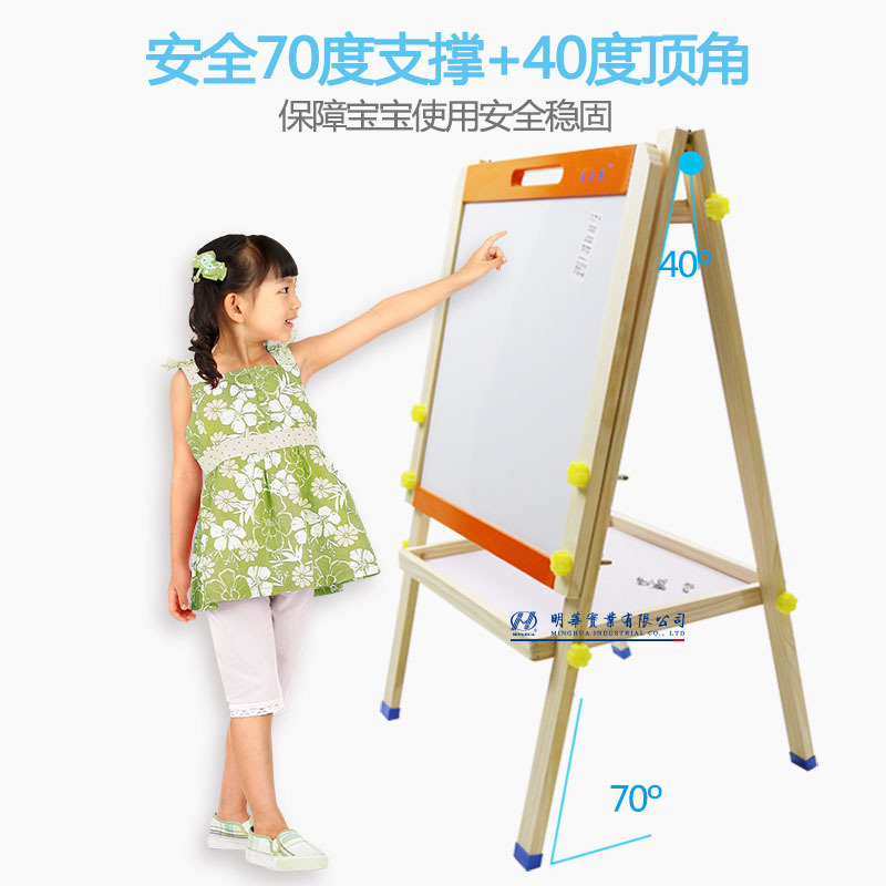 6112 CHILDREN'S Drawing Board Easel Set Braced Household Magnetic Small Blackboard Adjustable Drawing Graffiti Writing Board