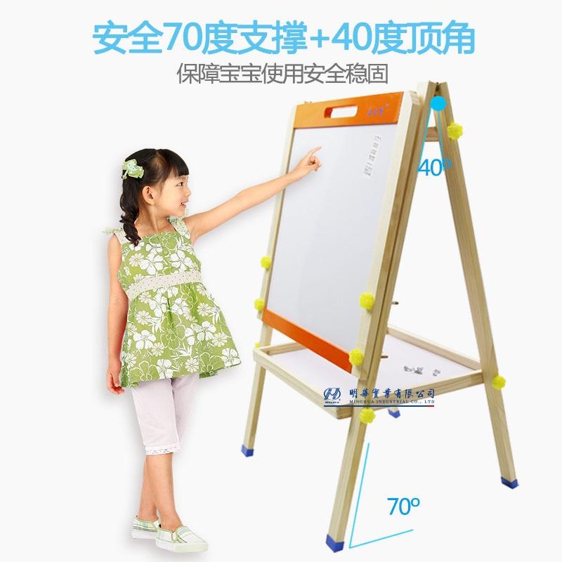 6112 CHILDREN'S Drawing Board Easel Set Braced Household Magnetic Small Blackboard Adjustable Drawing Graffiti Writing Board