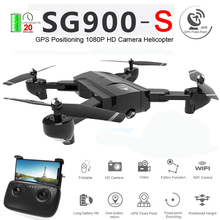 Upgraded Version SG900-S Foldable Quadcopter With Camera HD Camera X196 WIFI FPV GPS Fixed Point Toys For Children Adult Drone цена и фото