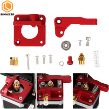 CR 10 Extruder Upgraded Replacement Aluminum MK8 Drive Feed 3D Printer Extruders for Creality Ender 3
