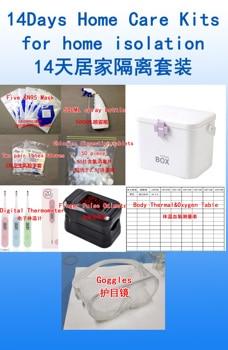 14days home isolat kits
