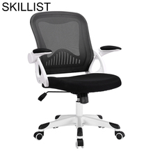 Ordinateur Sessel boss T Shirt Fauteuil Stoel Sedie Escritorio Stool Sedia Fotel Biurowy Cadeira Silla Gaming Office Chair