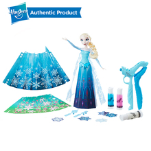 Hasbro Disney Frozen Anna&Elsa Frozens Design A Skirt Kit 3D lines Beauty Rotate Toy Dolls Clothes Christmas Gifts For Girls