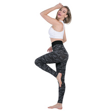 CINESSD Camouflage Leopard Yoga Pants Hip Lift Stretch Exercise Breathable Quick Dry Leggings Sport Women Fitness Gym
