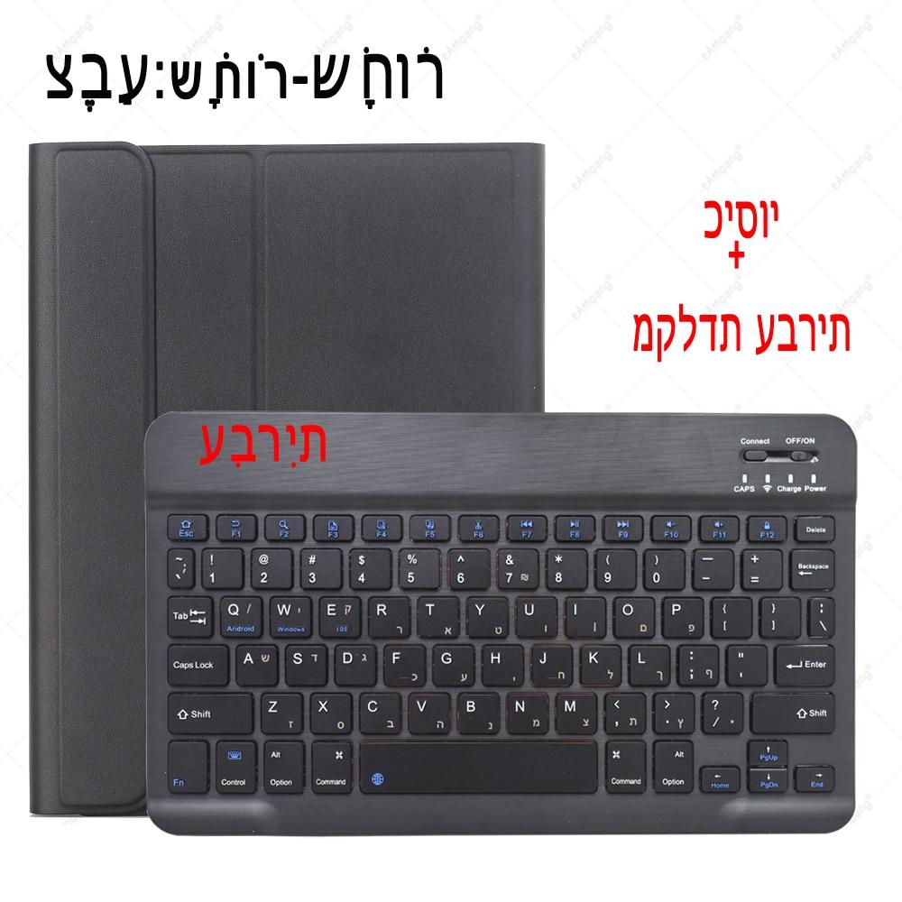 Hebrew Keyboard Ivory Keyboard Case For ipad 10 2 2019 7 7th 8th Generation A2197 A2198 A2200 A2232 Detachable