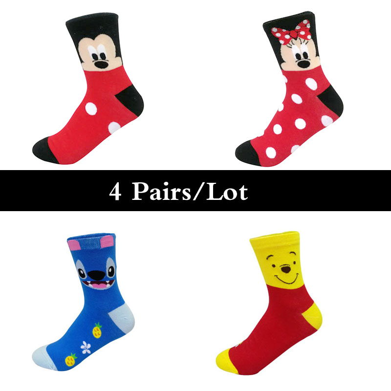 H902d7390284b4e04a1849f5d6b824881y - Disney 5 Pairs/Lot Casual Cute women Scoks Cartoon animal Mickey Mouse Donald Duck invisible ankle Socks Cotton happy Funny sock