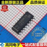 5 조각 SN74HC367DR HC367 SOP16 TI
