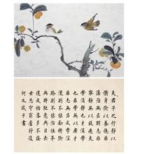 20pcs Mulberry Paper Handmade Long Fine Fiber Half Ripe Xuan Paper Jute Fiber Rice Paper Chinese Painting Calligraphy Xuan Zhi