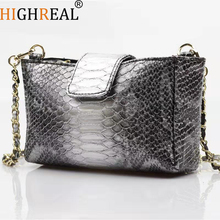 HIGHREAL New Fashion Snake Chain Shoulder Bags High Quality Serpentine Pattern Crossbody Bag Travel Dropship