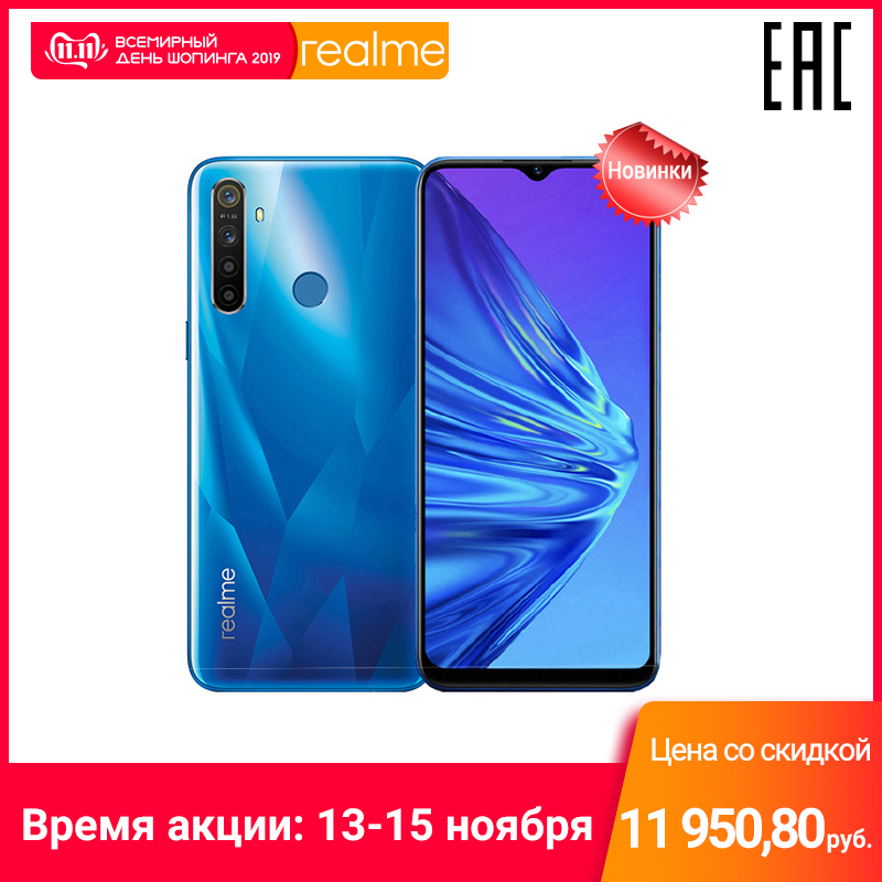 Smartphone Realme 5 64 GB, Quadro Camera, Capacious Battery 5000 MAh, Hurry Up To Get Extra Coupon For 1100 Rubles