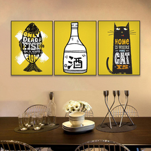 Laeacco Canvas Painting Calligraphy 3 Panel Cartoon Wine Fish Cat Posters and Prints Wall Pictures for Living Room Kitchen Decor