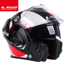 100% original LS2 Valiant helmet ls2 ff399 180°flip up Chrome-plated helmet somersault Motocycle helmet with Pinlock