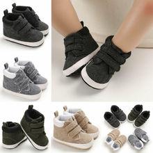 От 0 до 18 месяцев, новое новорожденных детская обувь для мальчиков детская кроватка Bebe, для тех, кто только начинает ходить, для занятий спортом, кроссовки для пешего туризма, модная высокая обувь для ползунков ботильоны